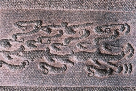 Sceaux et tissus estampés