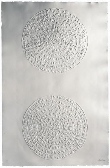 marc-pessin-ou-le-vertige-du-labyrinthe-1