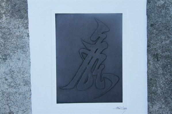 Gravure. N° 9. 250 euros. Format: 50 x 32 cm. En l'état