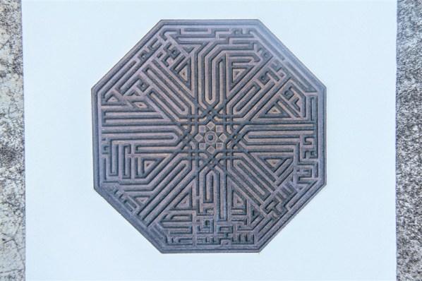 Gravure (extrait). N° 8 150 euros. Format : 41 x 30 cm. En l'état