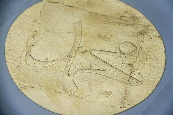 Gaufrage (Extrait). N° 7. 340 euros. Format; 56 x 38 cm. En l'état