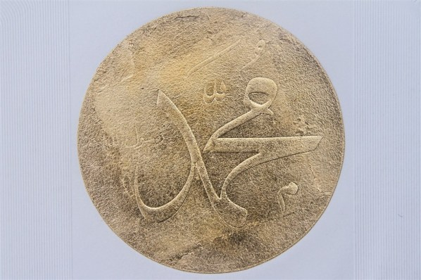 N° 7. 340 euros. Format; 56 x 38 cm. En l'état
