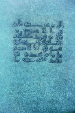Gravure (extrait). N° 4. 250 euros. Format: 41 x 30 cm. En l'état.
