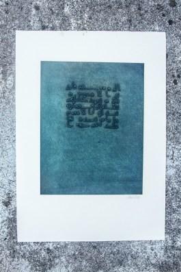 Gravure. N° 4. 250 euros. Format: 41 x 30. En l'état cm