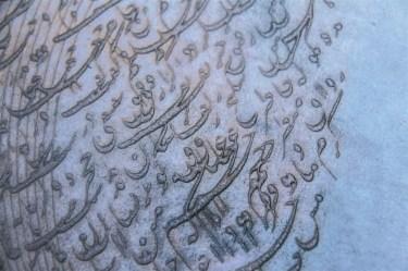 Gravure (extrait). N° 2. 250 euros. En l'état. Format: 33 x 46 cm