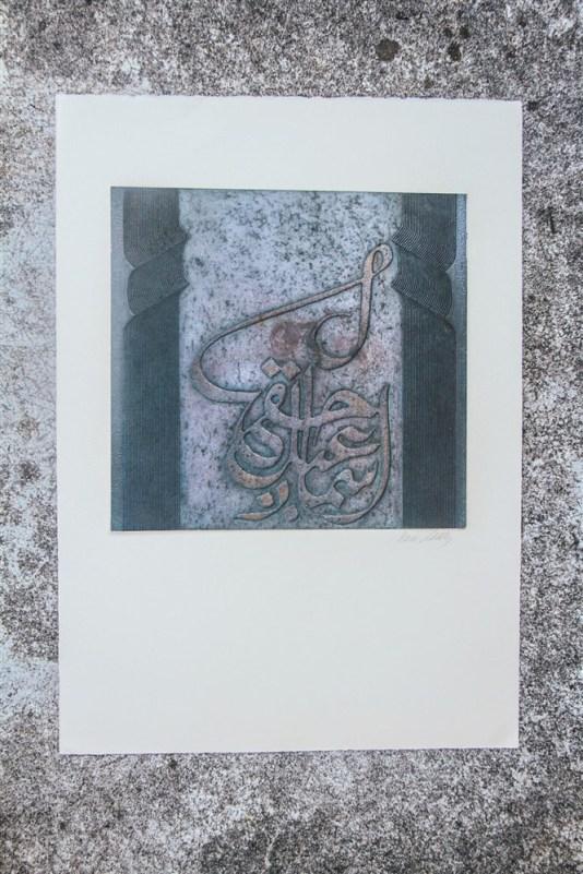 Gravure. N° 13. 300 euros. Format: 53 x 37 cm. En l'état