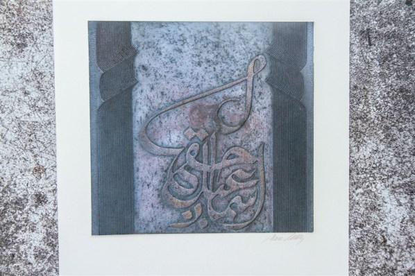 Gravure (extrait). N° 13. 300 euros. Format: 53 x 37 cm. En l'état
