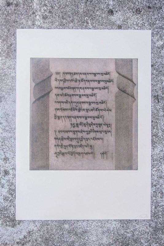 Gravure. N° 12. 300 euros. Format: 53 x 37 cm. En l'état.