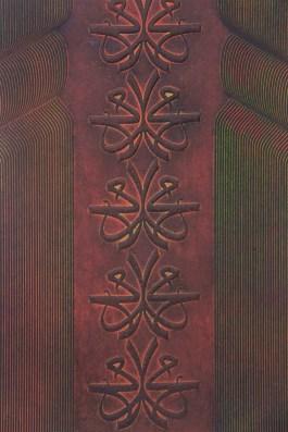 Gravure (extrait). N° 11. 300 euros. Fromat: 53 x 37 cm. En l'état. Retenu.