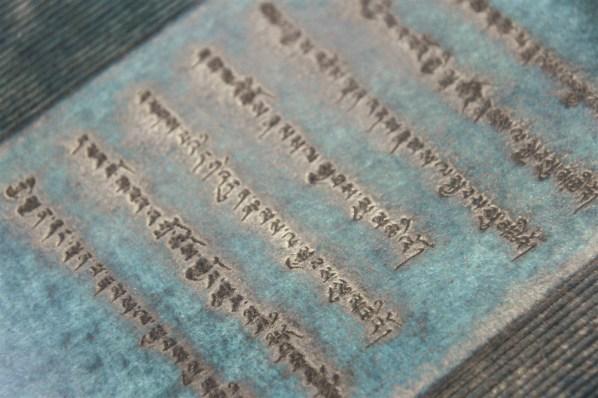 Gravure (extrait). N° 10. 250 euros. Format: 50 x 35 cm. En l'état.