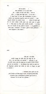 Jean Ramallo 81 fragments mis en boule et découpés (3)