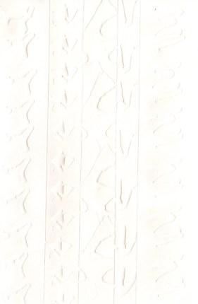 MARIE-CLAIRE BANCQUART. MOUVANTES (3)