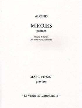 ADONIS MIROIRS (1)