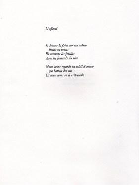 ADONIS THEATRE (3)
