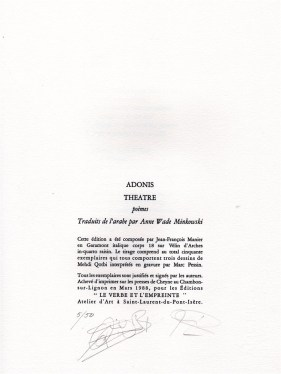 ADONIS THEATRE (4)