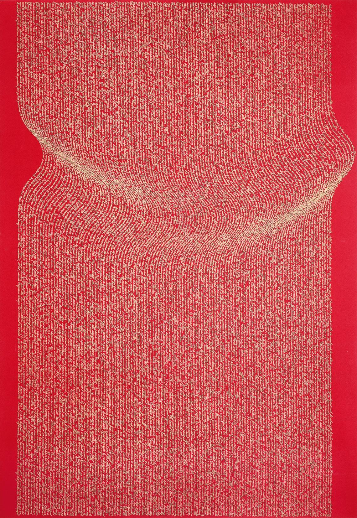 Calligramme - Marguerite Youcenar - Ana Sorror