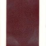 """Léopold Sédar Senghor - Poèmes : manuscrit autographe (extraits de """"Chants d'ombre"""", """"Hosties noires"""" et """"Nocturnes"""")"""